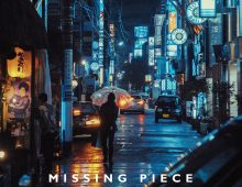 Marika Takeuchi – Missing Piece